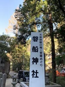 iwafune1